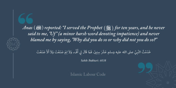 Prohibition on Chield and Forced Labour Hadith 2
