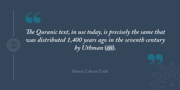 Sources of Islamic Law islamic labour code Quran