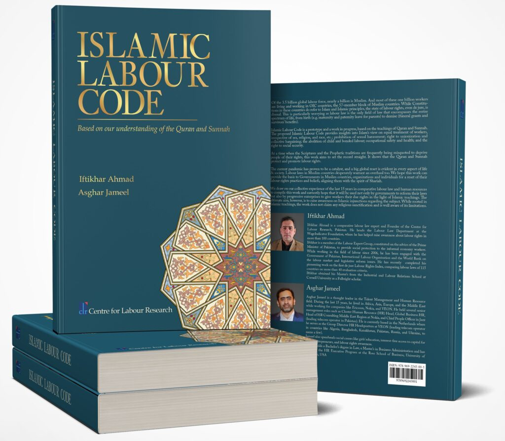 Stacked copies of Islamic labour code